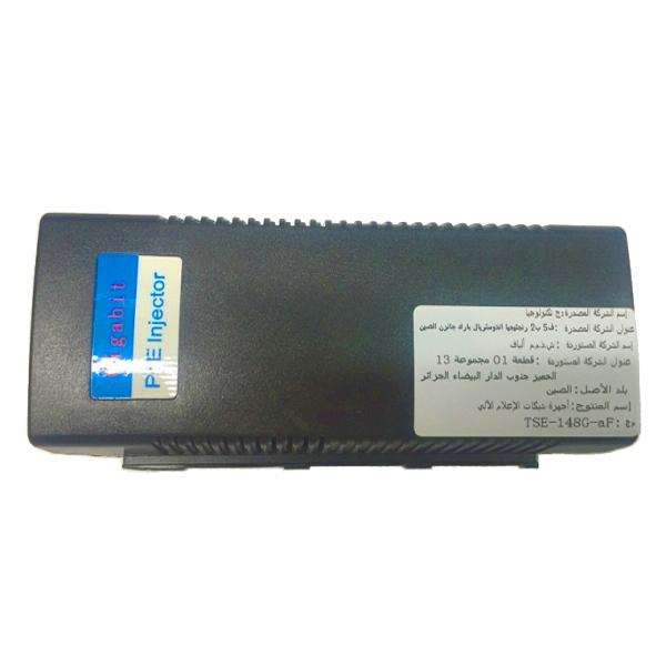 TSM-I48G-aF_FT 101001000Mbps PoE Injector 02